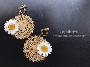 本物の花,レジンアクセサリー,レジン資格,アジサイ,バラ,レジュフラワー,北海道,伊達市