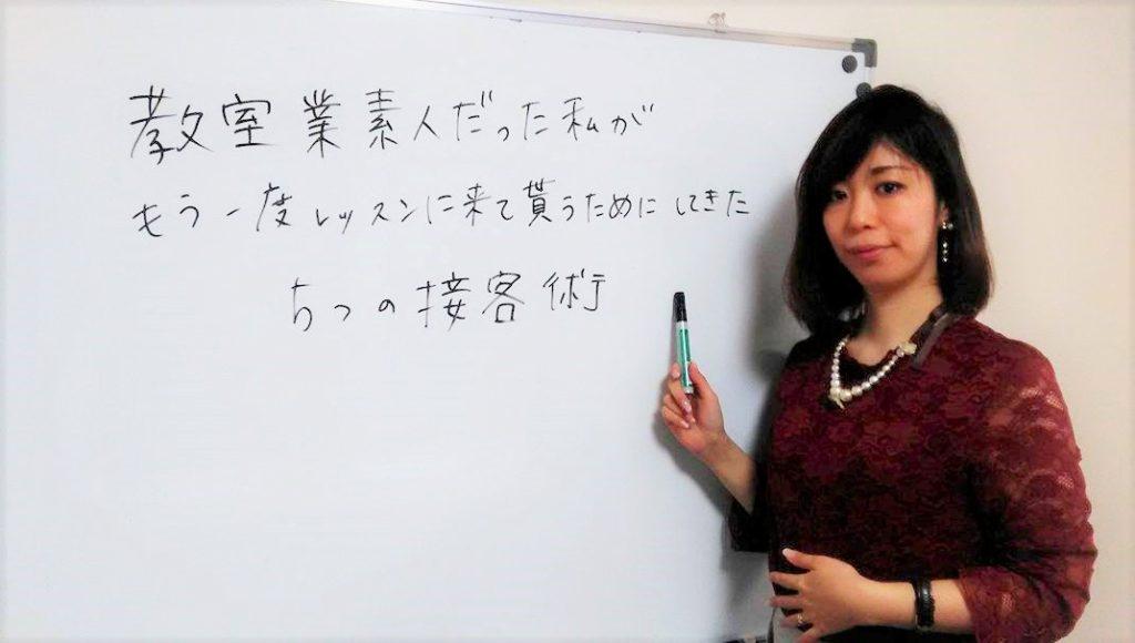 インタビュー掲載,三上美幸,UVレジン,Pハンドメイドアクセサリー,レジュフラワー