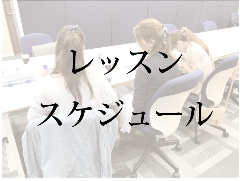 レジュフラワー,体験レッスン,横浜,菊名,レジン,三上美幸