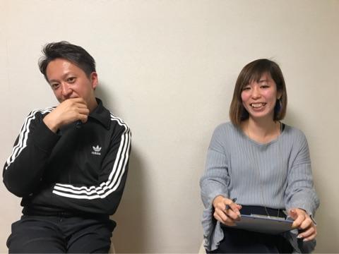 三上美幸,狐塚勇介,ハンドメイドコンサル