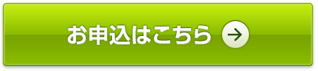 ハンドメイド講師が使うシンプル申し込みボタンのHTMLのサンプル8選 ...